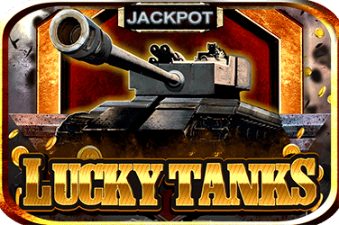 Lucky Tanks Lottery