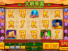 Ji Xiang 8 Slot Machine Online ᐈ Playtech™ Casino Slots
